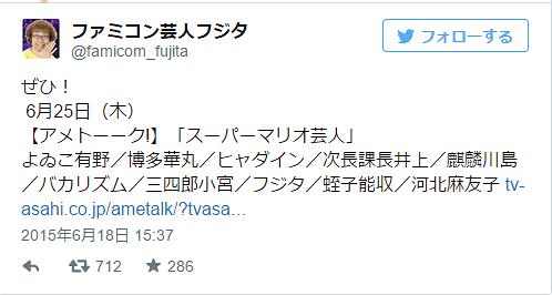 SnapCrab_NoName_2015-6-19_12-15-26_No-00