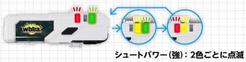 SnapCrab_NoName_2015-8-13_12-24-0_No-00