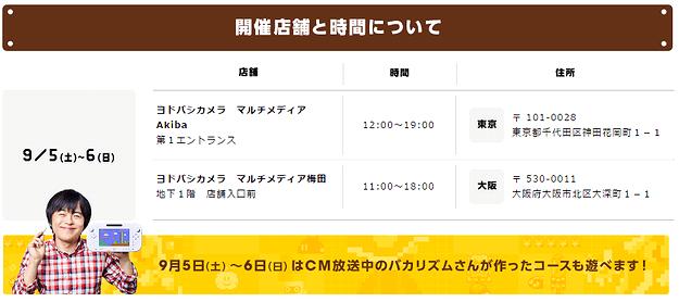 SnapCrab_NoName_2015-8-27_22-55-36_No-00
