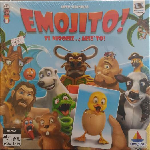 Επιτραπέζια Παιχνίδια, παιχνίδια στρατηγικής, παιχνίδια με κάρτες, τουρνουά magic the gathering, pokemon, yugioh!