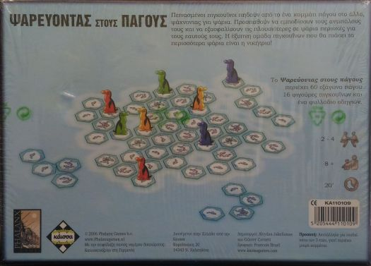 Επιτραπέζια Παιχνίδια, παιχνίδια στρατηγικής, παιχνίδια με κάρτες, τουρνουά magic the gathering, pokemon, yugioh! σκάκι, σκακιστικά βιβλία, σκακιστικά κομμάτια και πιόνια