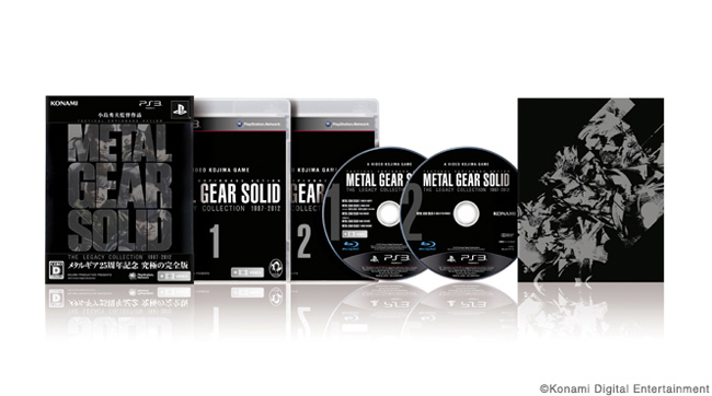 Metal-Gear-Solid-Legacy