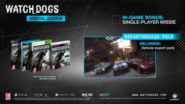 watch_dogs-edicion-especial-e1367214596719