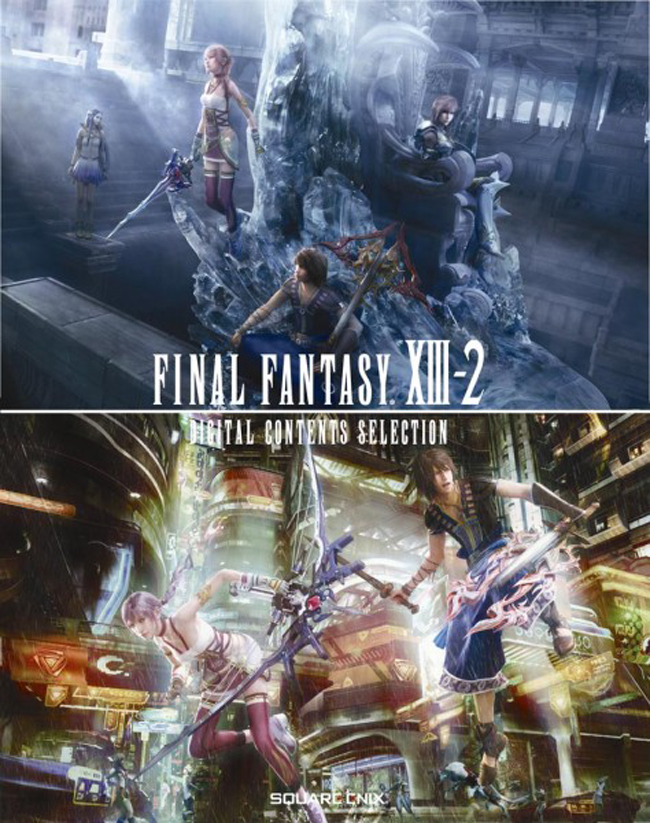 final-fantasy-xiii-2-digital-contents-selection-474x600