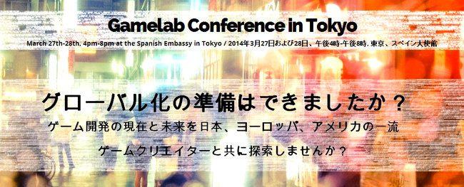 Gamelab Tokio