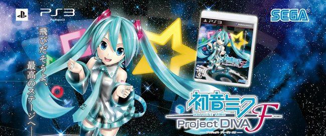Hatsune Miku Project Diva F (2)