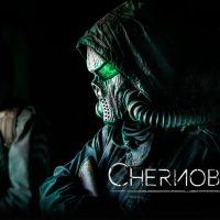 Chernobylite (v45385 Ship) [GOG]