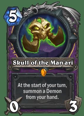 File:Skull of the Man'ari(76930).png