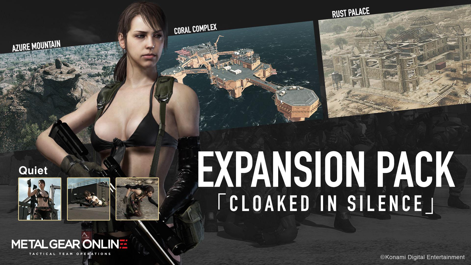 Metal Gear Online Cloaked-in-Silence