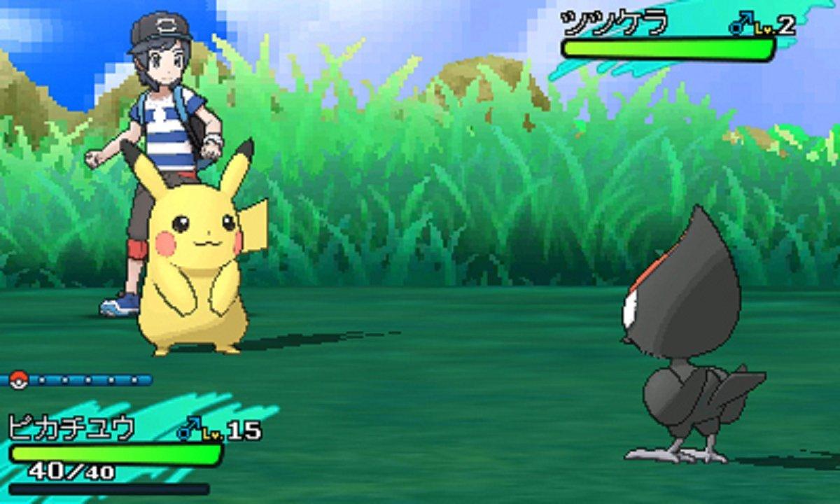 PokemonSunMoonAmazonJapan4