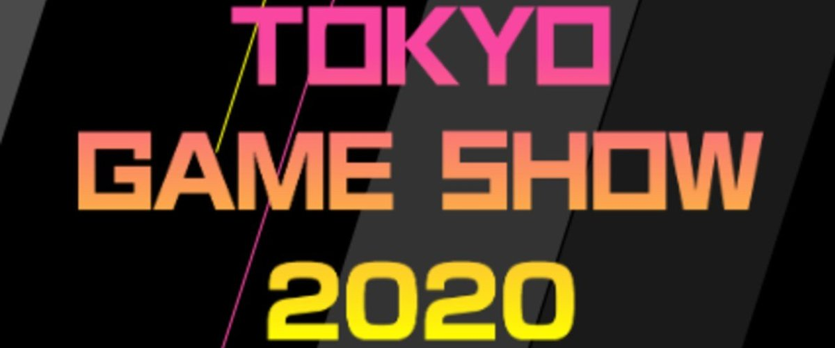 Tokyo Game Show 2020 Officially Cancelled, Will Be Replaced By An Online Event