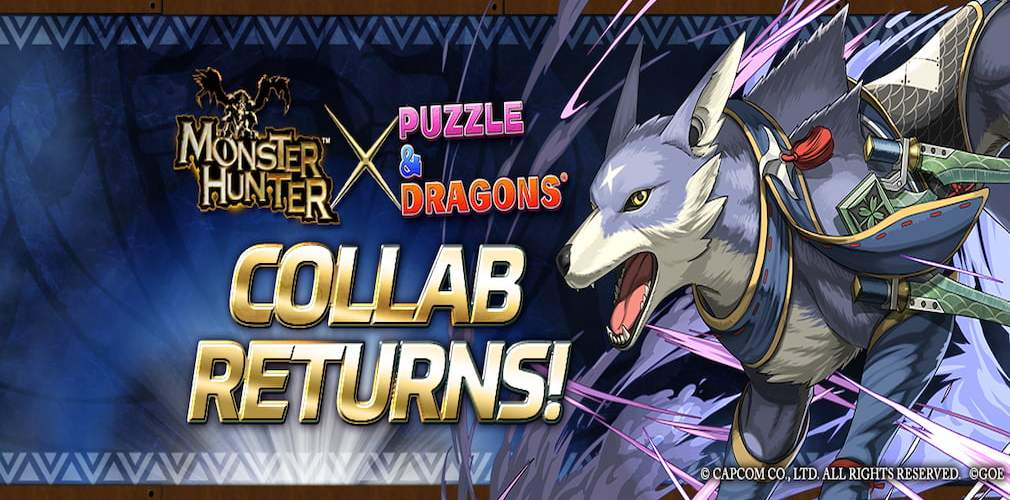 Puzzle & Dragons partners with Monster Hunter to bring in a limited-time collaboration with fearsome Dragons | Articles