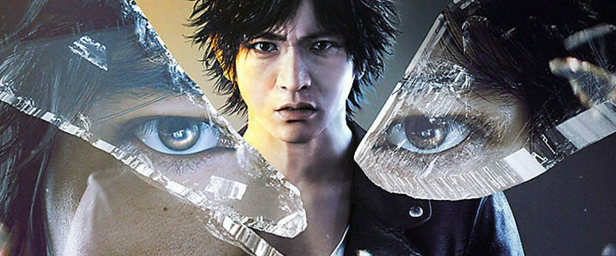 Judgment Review (PS5)   Push Square