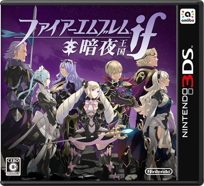 fire-emblem-if-black-kingdom