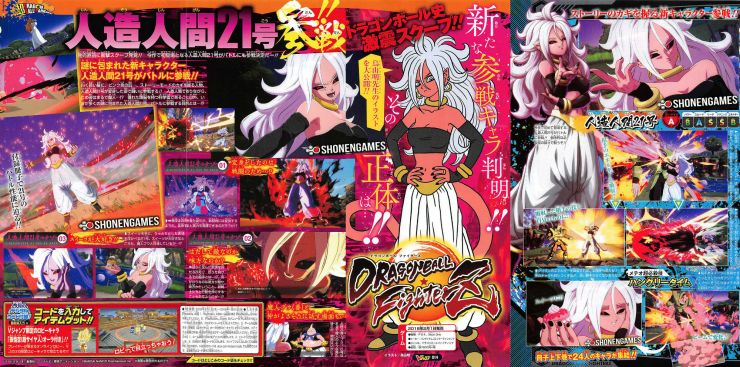 dragon ball fighterz androide 21 forma final