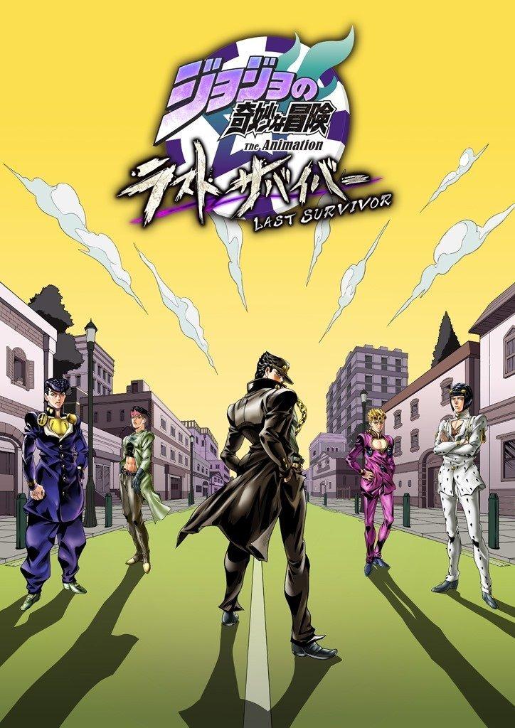 JoJo Bizarre Adventure - Last Survivor - Battle Royale