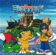 DigimonSound