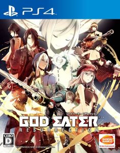 GOD-EATER-RESURRECTION-PS4-Cover