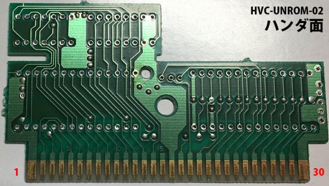 hvc-unrom-02-pcb_b