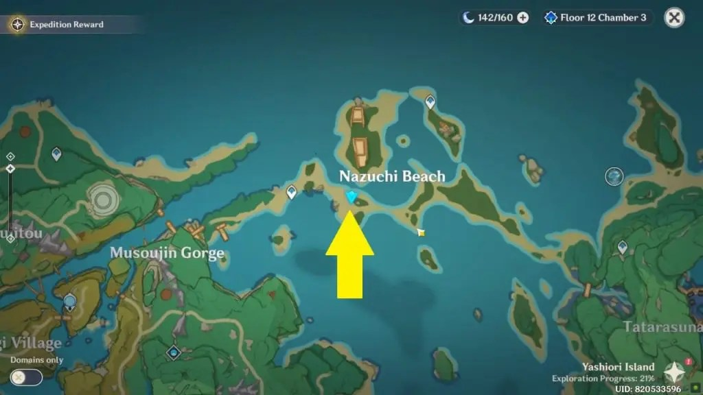 Solve all the puzzles, and the rain tormenting the island should permanently stop. All Relay Stone Puzzles In Yashiori Island Genshin Impact 2 0 Inazuma Guide