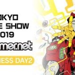 【TGS2019】4GamerLive_DAY2【4GamerSP】