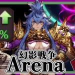 【FFBE幻影戦争】射撃耐性93%オルドアは泥試合のカリスマ【WOTV】Arena:No flashy victory is necessary.