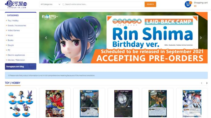 Best Site To Buy Anime Figures