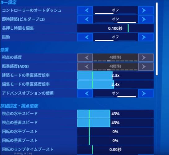 ナイト エイム フォート 設定 オート [フォートナイト]操作のしやすいキーボード設定を紹介!