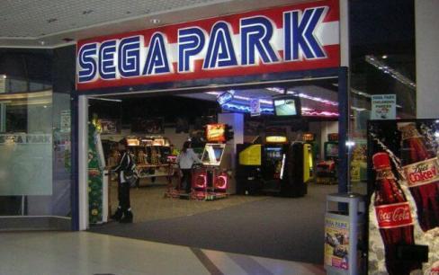 Sega Park - Sensen Senki Arcade