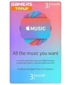 iTunes Gift Card Online