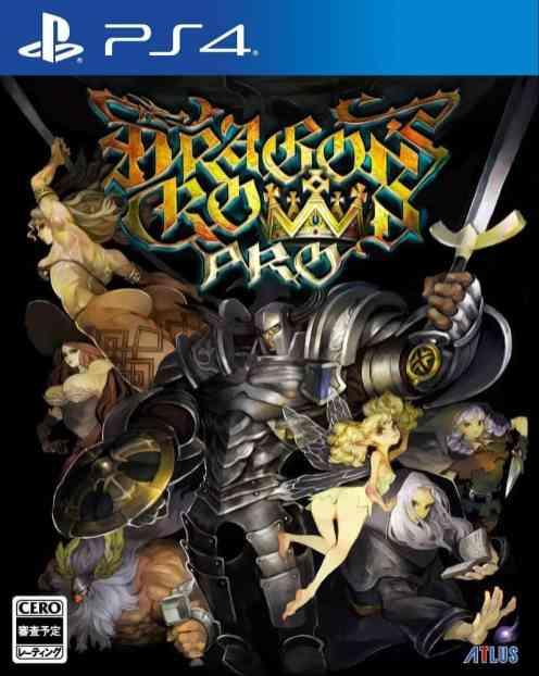 Dragons Crown Pro Box Art