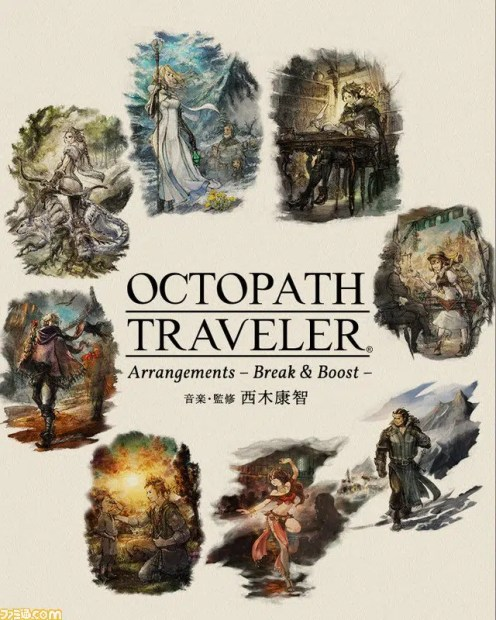 Octopath Traveler Soundtrack Arrangements Break Boost