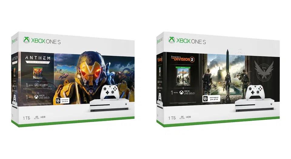 Xbox One S Nowe Zestawy