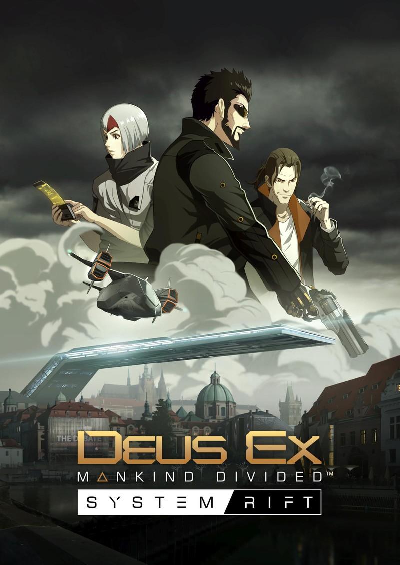 Deus Ex Rozłam ludzkości system_rift
