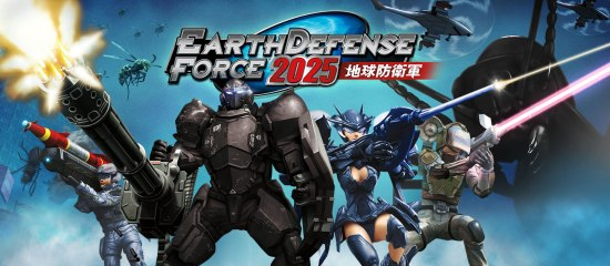 Earth-Defense-Force-2025