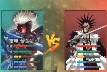 Anime Battle 2.2