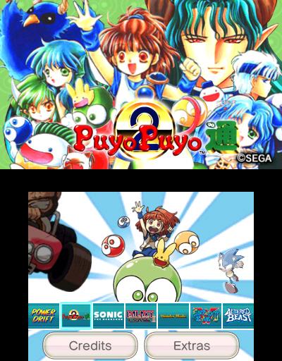 PuyoPuyo2-1