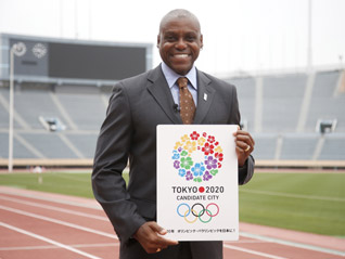 Legendary Olympian Carl Lewis Throws Support Behind Tokyo 2020