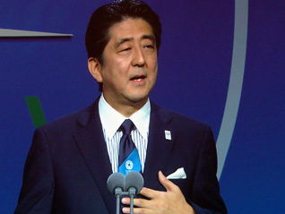 Prime Minister Shinzo Abe Addresses IOC in Buenos Aires (GB Photo)