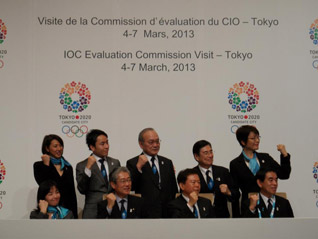 Tokyo 2020 Photobook:  Relive the IOC Evaluation Commission Visit