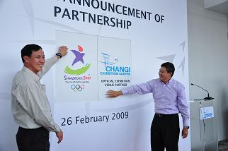 """Singapore 2010 Announces """"Crucial"""" Logistics Hub"""