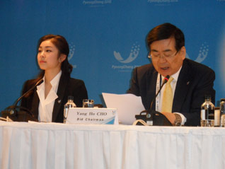 """""""We believe in the phrase third-time lucky"""": Korean Sports Minister"""