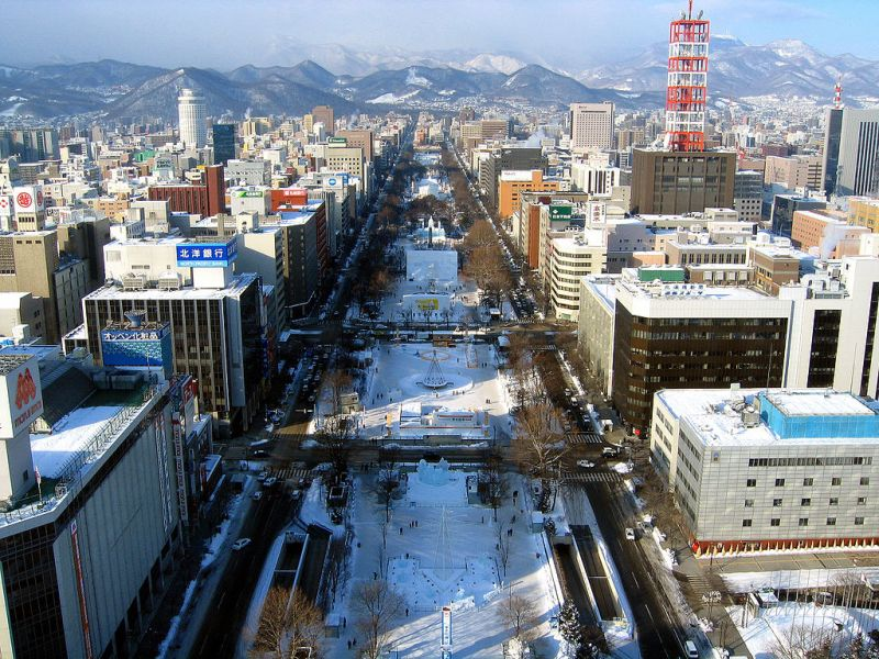 Sapporo Approved To Launch 2026 Olympic Winter Games Bid