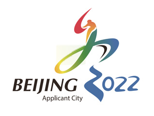 Beijing Presents Its 2022 Olympic Bid To ANOC