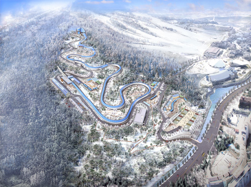 Sliding Venue To Remain at Alpensia:  PyeongChang 2018 Confirms