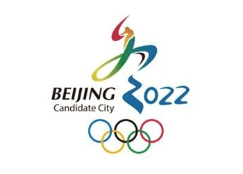 Details Of Beijing 2022 Winter Olympic Bid Revealed