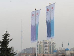 Almaty tower visible from the proposed Republic Square Medals Plaza venue (GamesBids Photo)