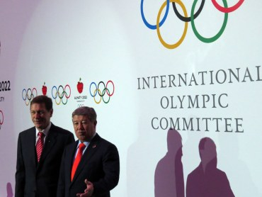 "Almaty and IOC Enjoy ""Bright"" Day 1 of Evaluation Visit"