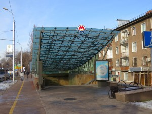 Entrance to Abay Station in Almaty's Metro System (GamesBids Photo)