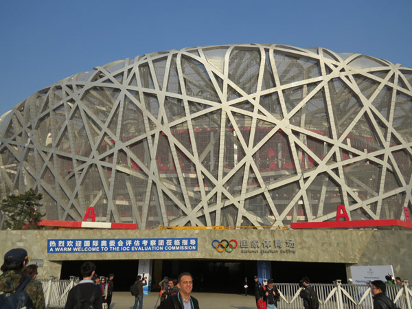 Beijing's Bird's Nest National Olympic Stadium could once again host the opening and closing ceremonies (GamesBids Photo)